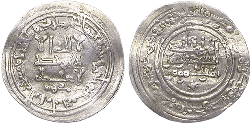 ABDERRAHMAN III. DIRHAM. 339 H. EBC-