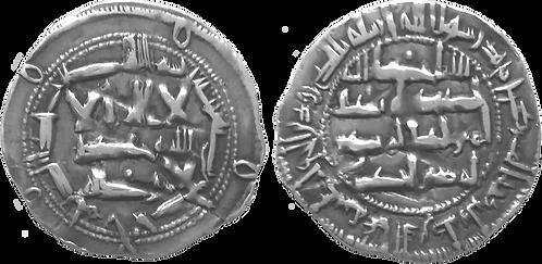 AL HAKEM I. DIRHAM. 200 H. EBC-
