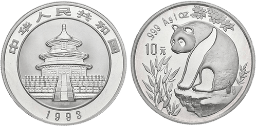 CHINA, 10 YUAN, 1993. PROOF