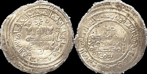 AL HAKEM II. DIRHAM. 356 H. MBC+
