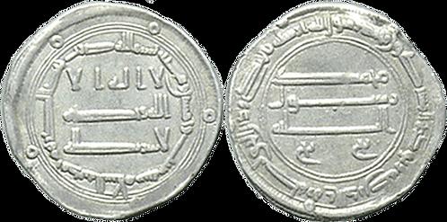 AL-MANSUR. DIRHAM. 156 H. EBC+.