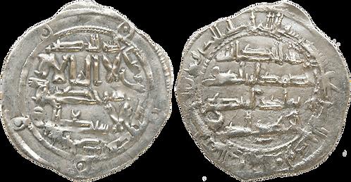 ABDERRAHMAN II. DIRHAM. 222 H. EBC-