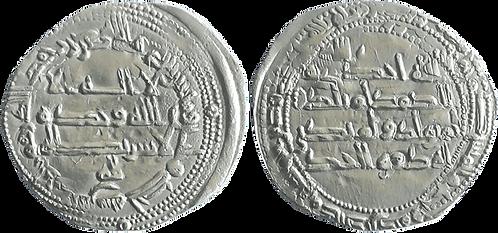 ABDERRAHMAN II. DIRHAM. 231 H. EBC-