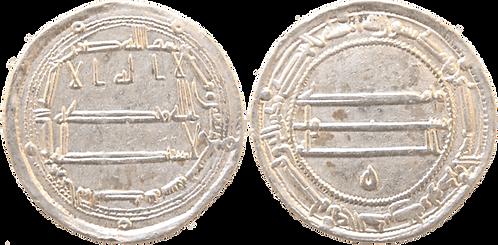 HARUM AL-RASHID. DIRHAM. 189 H. EBC.