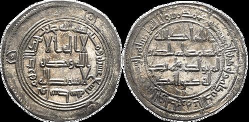 HISHAM. DIRHAM. 119 H. SC