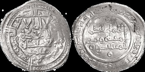 AL HAKEM II. DIRHAM. 357 H. MBC+