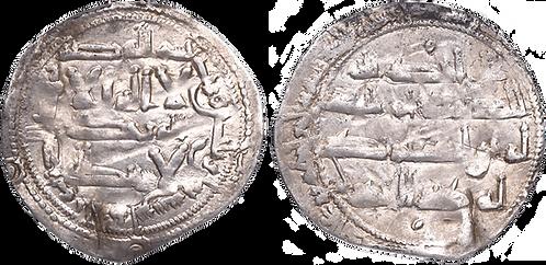 ABDERRAHMAN II. DIRHAM. 238 H. MBC+