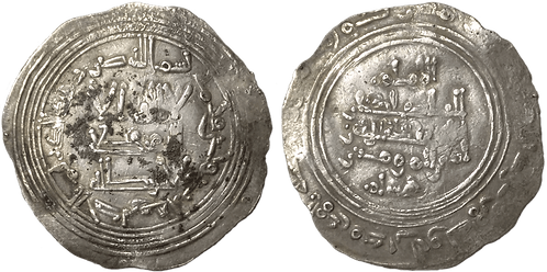 ABDERRAHMAN III. DIRHAM. 334 H. MBC