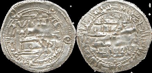 ABDERRAHMAN II. DIRHAM. 227 H. EBC-