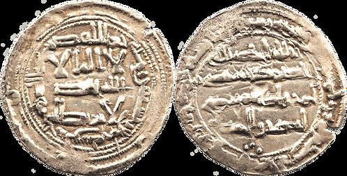 AL HAKEM I. DIRHAM. 195 H. EBC-