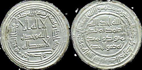 AL-WALID I. DIRHAM. 91 H. EBC+/SC-