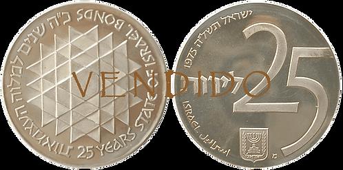 ISRAEL, 25 LIROT, 1975. (PROOF)