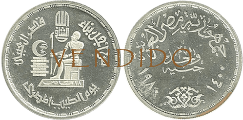 EGIPTO, 1 LIBRA EGIPCIA, 1980. (PROOF)