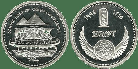 EGIPTO, 5 LIBRAS EGIPCIAS, 1994. (PROOF)