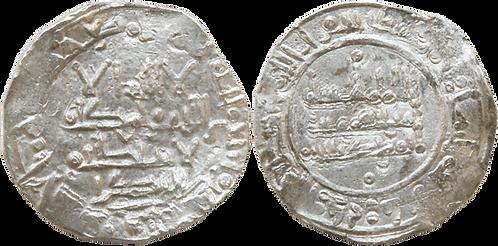 HIXEM II. DIRHAM. 401 H. MBC+ (2º Reinado)