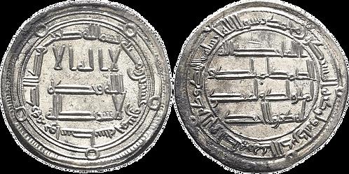 HISHAM. DIRHAM. 125 H. SC