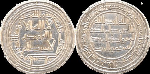 AL-WALID I. DIRHAM. 93 H. EBC