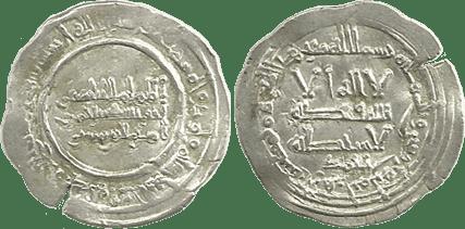 ABDERRAHMAN III. DIRHAM. 345 H. EBC-