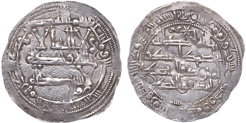 MUHAMMAD I. DIRHAM. 260 H. MBC