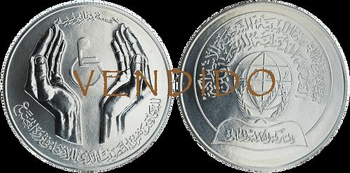 LIBIA, 5 DINARS, 1981. SC.