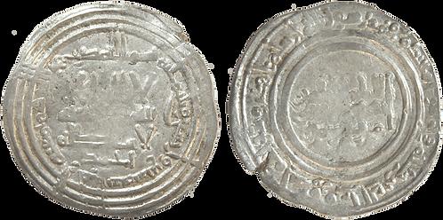 ABDERRAHMAN III. DIRHAM. 347 H. MBC