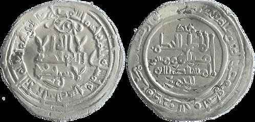 AL HAKEM II. DIRHAM. 356 H. EBC-/MBC+