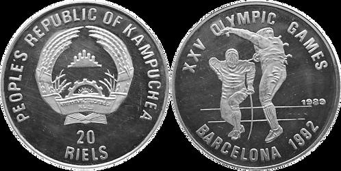 CAMBOYA, 20 RIELS, 1989. PROOF