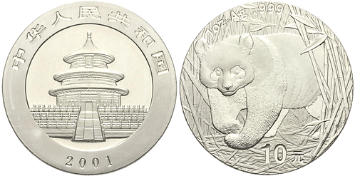 CHINA, 10 YUAN, 2001. PROOF