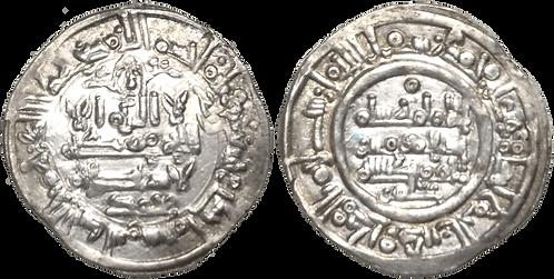 HIXEM II. DIRHAM. 391 H. EBC