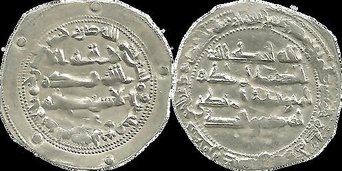 ABDERRAHMAN II. DIRHAM. 232 H. EBC-