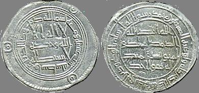 HISHAM. DIRHAM. 116 H. SC-