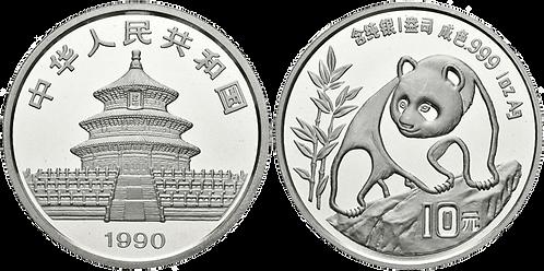 CHINA, 10 YUAN, 1990. PROOF
