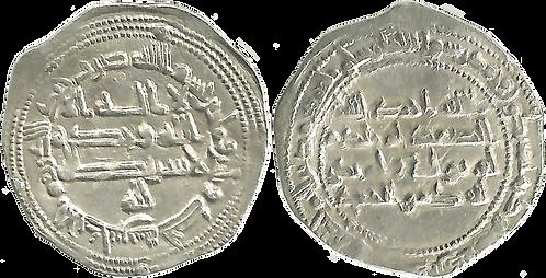 ABDERRAHMAN II. DIRHAM. 231 H. EBC