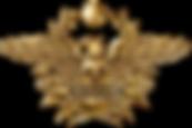 Denarios del Imperio Romano