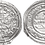 Thumbnail: HIXEM II. DIRHAM. 402 H. EBC (2º Reinado)