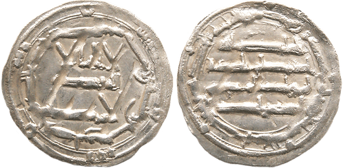 ABDERRAHMAN I. DIRHAM. 162 H. EBC-