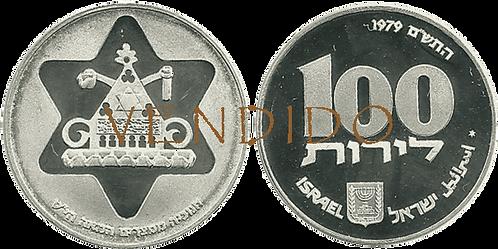 ISRAEL, 100 LIROT, 1979. (PROOF)