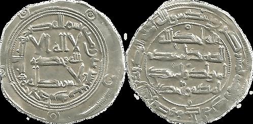 HIXEM I. DIRHAM. 177 H. EBC