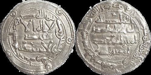 AL HAKEM I. DIRHAM. 192 H. EBC