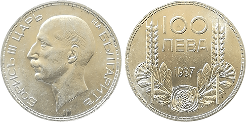 BULGARIA, 100 LEVA, 1937  (SC)