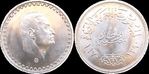 EGIPTO, 1 LIBRA EGIPCIA. 1970. (SC)