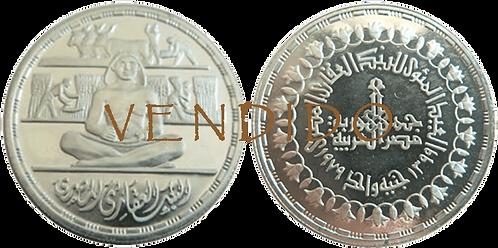 EGIPTO,  1 LIBRA EGIPCIA, 1979. (PROOF)