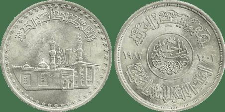 EGIPTO, 1 LIBRA EGIPCIA, 1982. (SC)