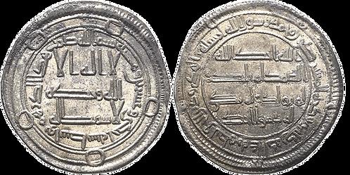 HISHAM. DIRHAM. 121 H. SC