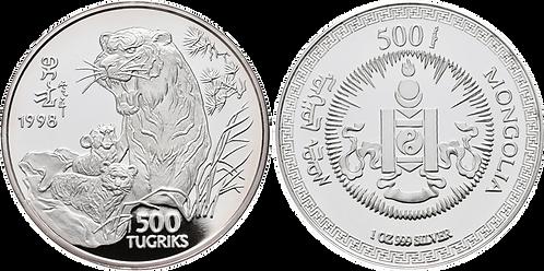 MONGOLIA, 500 TUGRIK, 1998. (PROOF)