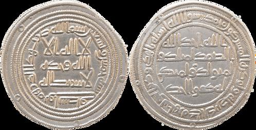 AL-WALID I. DIRHAM. 95 H. EBC-/MBC+