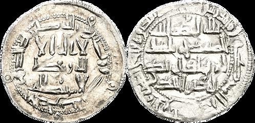 AL HAKEM I. DIRHAM. 203 H. EBC-