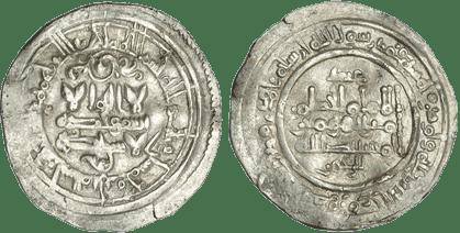 AL HAKEM II. DIRHAM. 353 H. MBC+