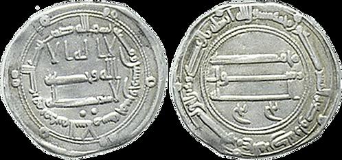 AL-MANSUR. DIRHAM. 155 H. EBC-. (Vte. 2)