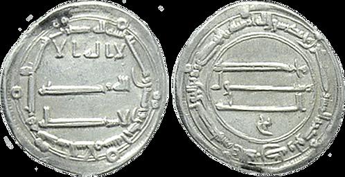 AL-MANSUR. DIRHAM. 151 H. EBC-.